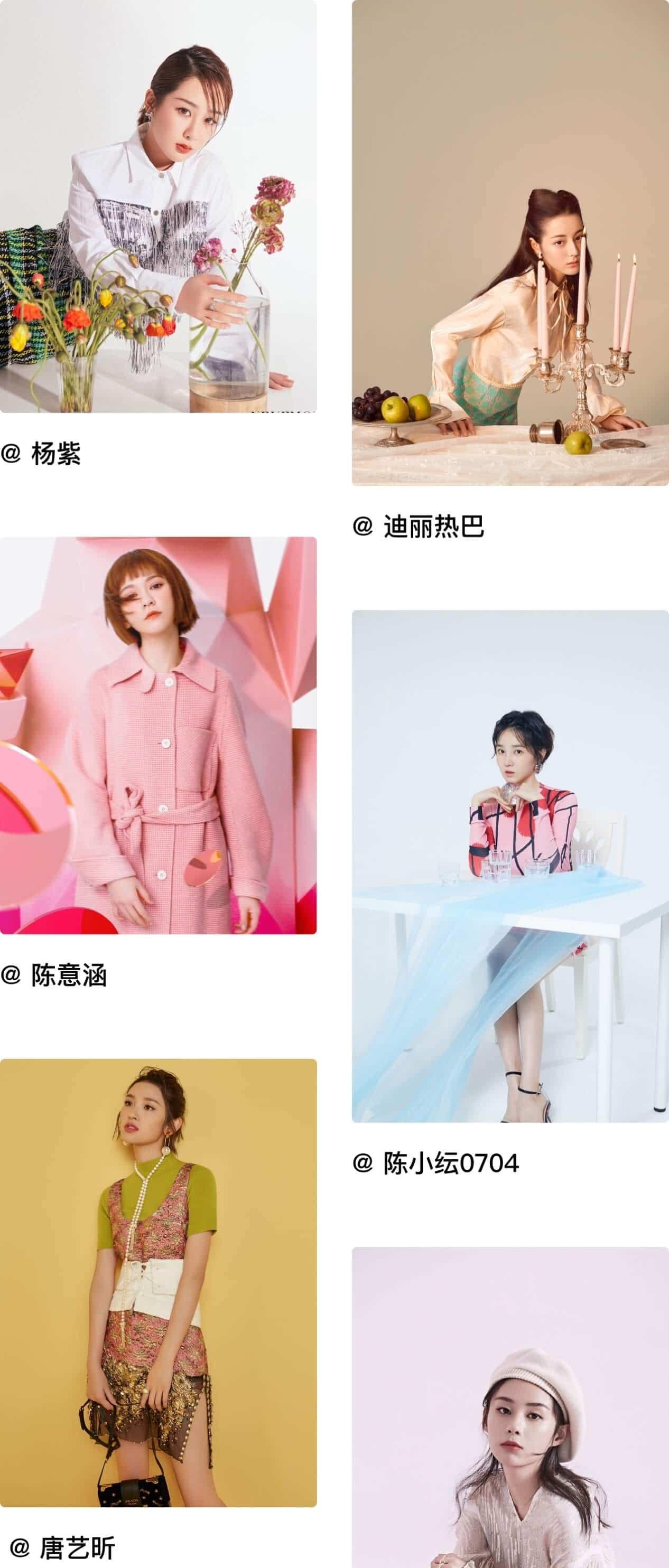 杨紫,迪丽热巴,陈意涵,陈小纭,唐艺昕