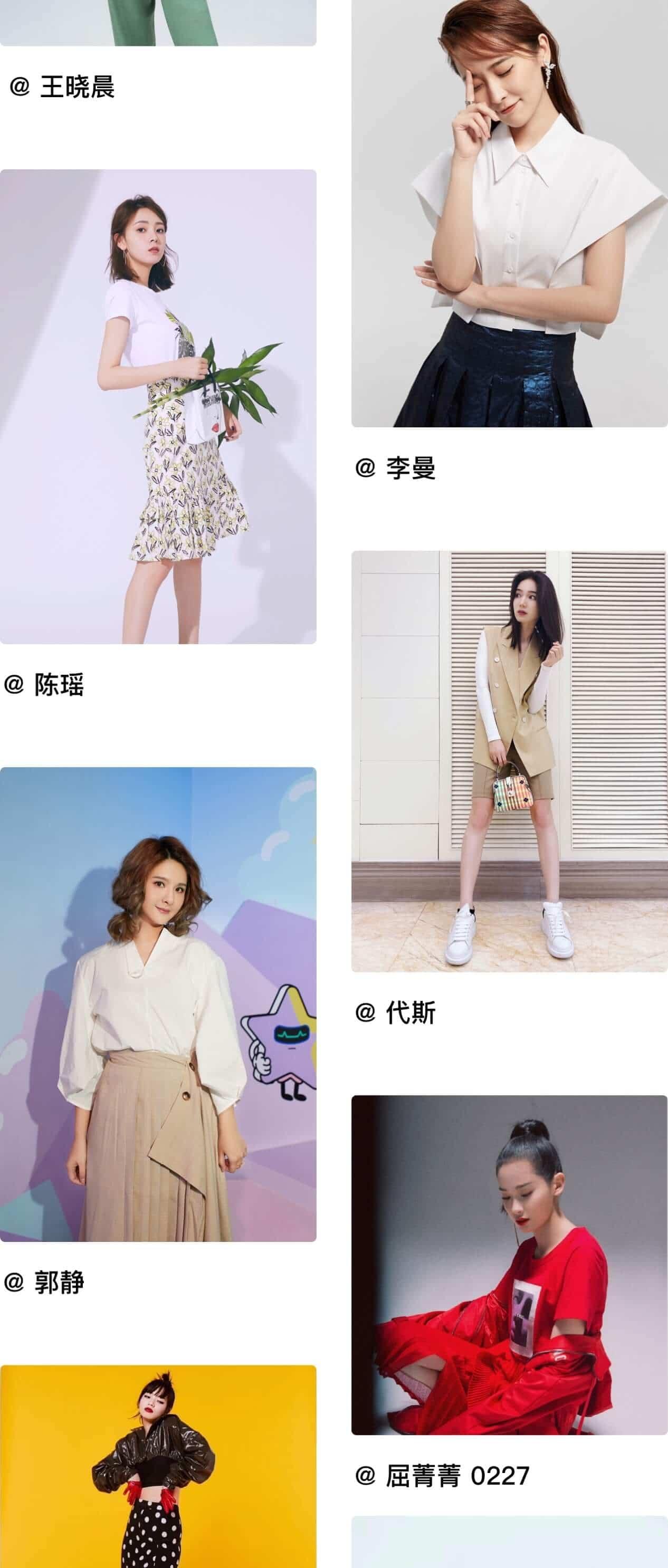 王晓晨,李曼,陈瑶,代斯,郭静,屈菁菁
